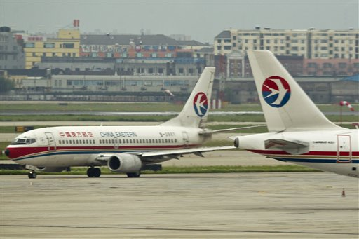 airlines-china-eastern